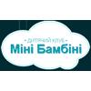 Детский клуб Мини Бамбини
