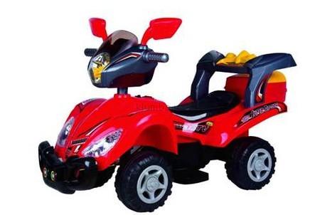 Детская машинка Ocie Квадроцикл   616RC