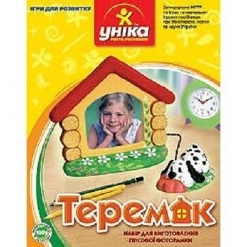 Детская игрушка Уника Набор для изготовления гипсовой фоторамки Теремок