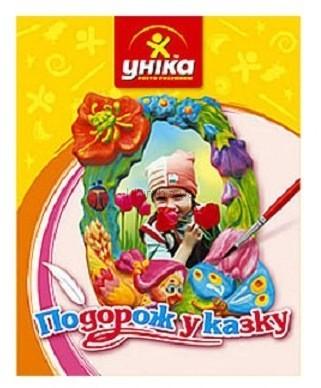 Детская игрушка Уника Набор для исготовления гипсовой фоторамки Путешествие в сказку