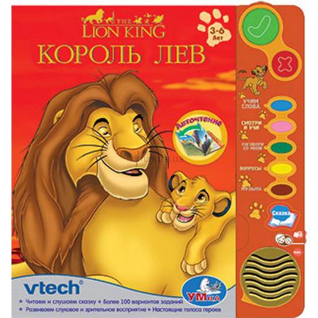 Детская игрушка VTech Обучающая сказка Король Лев