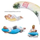 Подушка для беременных и кормления Луна