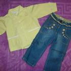 Модные джинсики + Льняной пиджак!!!! В отличном состоянии!!!