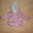 Курточка для холодной осени и весны