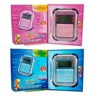 Детские обучающие планшеты с 32функциями и 35функциями,цветные и черно-белые экраны