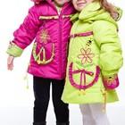 Неповтормый стиль от Zalexa. Осень-зима. Куртки, шубы, пальто, плащи. ветровки