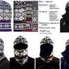 Продам балаклавы, подшлемники, шарфы-шапки, повязки и др. головные уборы !