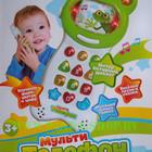 Интерактивная игрушка Мульти телефон