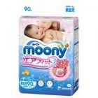 Подгузники японские Moony Муни. Самая лучшая цена. Доставка.