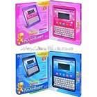 Детский обучающий планшет поможет Вашему малышу развиваться.