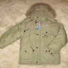 Зимнее пальто на мальчика 122-128-134 см! Новое!
