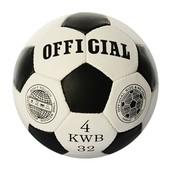 Мячи футбольные много видов и размеров