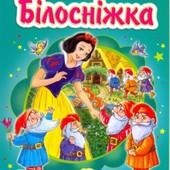 Книжки - картонки Любимые Сказки. 70 сказок