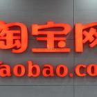 taobao.com 40 грн за ссылку