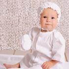 Набор крестильный для мальчика