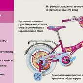 Велосипед 2-х колес 12'' 141208 (1шт) со звонком, зеркалом, с вставками в колесах