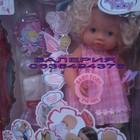 Кукла-пупсик Baby Born девочка Baby Toby