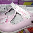 Кожаные туфли ТМ Little Deer на девочку, р. 21-26, в наличии