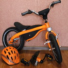 Bmw Kidsbike в наличии! Велосипед и беговел (велобег) 2 в 1. Оригинал из Германии