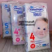 подгузники Babydream Бебидрим актуальная цена