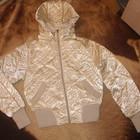 Фирменная шикарная куртка перламутровой расцветки по смешной цене . Германия