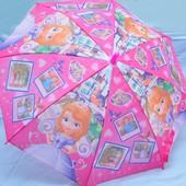 Детские зонты Принцесса София, Холодное Сердце