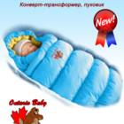 Конверт - трансформер , пуховик Дутик Inflated Blue ТМ Ontario Baby (Голубой +овчина)