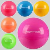 Мяч для фитнеса. Фитбол. Усиленный. Profi. Размеры, цвета