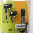 Гарнитура проводная вакуумная SerteC SamD880
