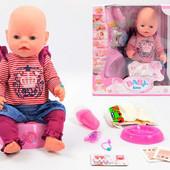 Кукла пупс Baby Born, беби борн. беби бон. малятко немовлятко, аналог копия Беби борн