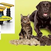 Фурминатор для кошек и собак 4.5см и  10см.
