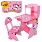 Детская парта М 0324 Hello Kitty