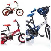 Azimut Детский двухколесный велосипед Rider 12-20 диаметр azimut