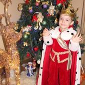 Прокат детского карнавального костюма король