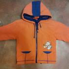 Демисезонная куртка Cas SPORT, р. 98-104