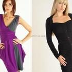 Тотальная распродажа платья по цене закупки