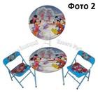 Детский столик со стульчиками складной
