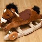 Чудокачалка Kiddieland Поющий пони, коричневый