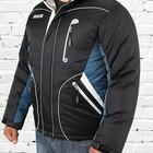 Зимняя термо  куртка на тинсулейте