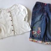 джинсы с Пятачком на малышку