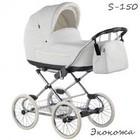 Классическая коляска Roan Marita Prestige Chrom цвет S 150 кожа, цвет белый