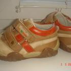 Ботинки 21 размер ( стелька 13 см)