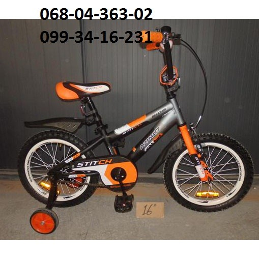 Детский двухколесный велосипед Azimut Stitch 12, 14, 16, 18, 20 д фото №1