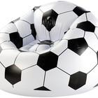 Кресло-мяч надувное Bestway футбольный мяч 114х112х71см!