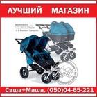 Детская коляска для двойни TFK Twinner Twist Duo (2 в 1) цвет MUD коричневый