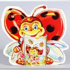 Детская чашка Зверята в подарочной упаковке