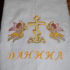 Крыжма полотенце для крещения с именем ребенка