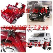 Детскиq электромобиль G65/kt8865p Mercedes-Benz G65 Гелендваген на амортизаторе,колеса eva резина