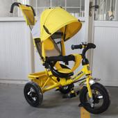 Велосипед трехколесный Combi trike 0003
