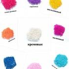 Тычинки для цветов, разные цвета! 8 грн. - 100 ниток (200 головок)